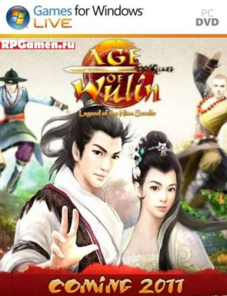 Легенды Кунг Фу / Age of Wulin: Legend of the Nine Scrolls